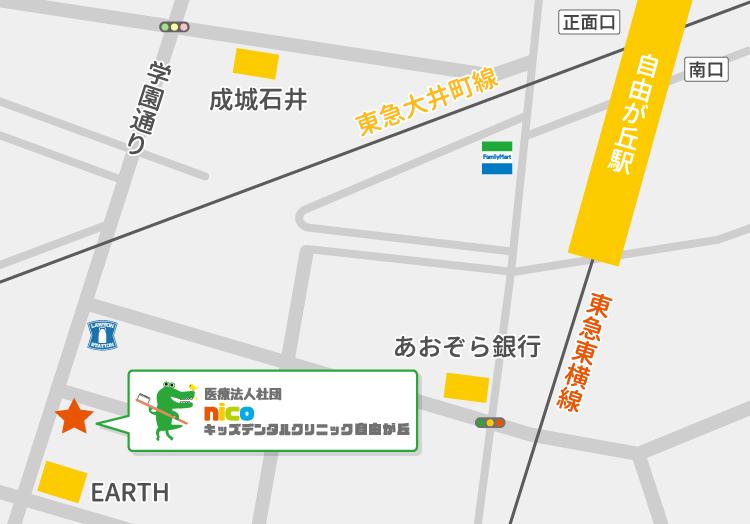 東京都世田谷区奥沢5丁目41−8 オオギヤハウス1階